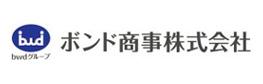 ボンド商事(株)
